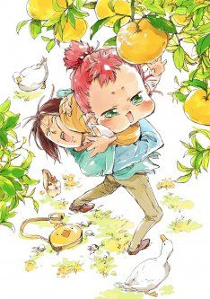 『Baby,ココロのママに!』奥山ぷく / ポラリスCOMICS