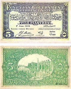 5 piasters (B) - Date Of Issue; Old Egypt, Ancient Egypt, Egypt Wallpaper, Egyptian, Vintage World Maps, Stamps, June, Dating, History