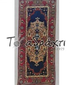 Cross Stitch Patterns, Bohemian Rug, Rugs, Decor, Farmhouse Rugs, Decoration, Decorating, Rug, Counted Cross Stitch Patterns