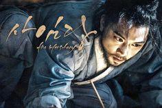 7 phim cổ trang Hàn mới nhất khiến dân tình ngất ngây vì dàn trai xinh, gái đẹp - Ảnh 22.