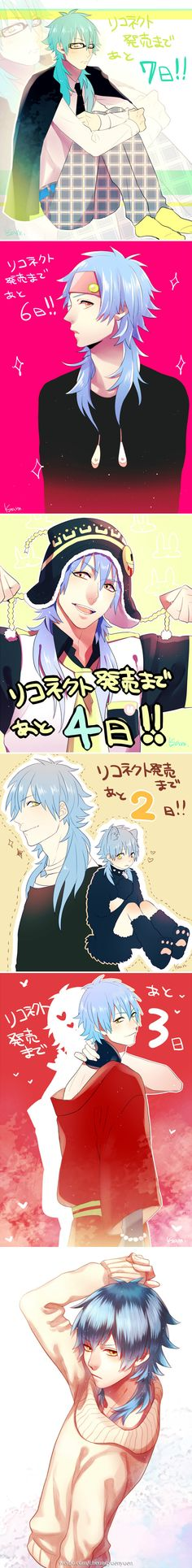 Aoba cosplaying all his boyfriends xD | Dramatical Murder