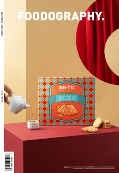 Food and drink | 渔村手信 ✖ foodography on Behance Food Packaging, Packaging Design, Interactive Web Design, Chinese New Year Design, New Year's Food, Food Photography, Product Photography, Moon Cake, New Years Sales