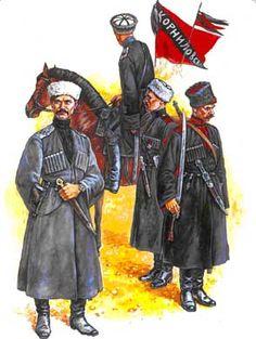 Гражданская война в России, 1917-1922. Белые армии (fb2) | Либрусек