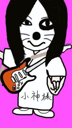 元教え子が送って来た(鼻周りが完全に獣)  ヽ`、ヽ`☂o(・ω・。)おはようございます。MIはまだまだテスト週間。今日は2年生のRhythm Guitar(バッキング&コードヴォイシング)のテストだす