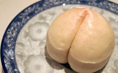 Get Your Hot Buns Here.