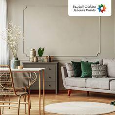 36 ألوان الشهر Ideas Home Decor Decor Furniture