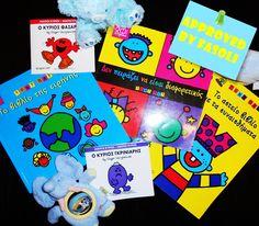 Την προηγούμενη εβδομάδα τα βιβλία του @ToddParr και τους Μικρούς Κύριους μπορεί να τους διάβασα πάνω από 30 φορές. Το φασόλι τα λατρεύει και ξεκαρδίζετε μαζί τους διάβασε γιατί εδώ:http://abeautymom.blogspot.gr/2015/01/todd-parr.html   #books #baby #kid #toddler #fairytales #night #stories #storytelling #toddparr #mrmen #rogerhargraves #fasoli_rules #mommyblogger #momblogger #abeautymom