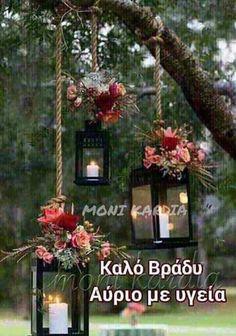 Good Night, Good Morning, Christmas Tree, Holiday Decor, Home Decor, Nighty Night, Buen Dia, Teal Christmas Tree, Decoration Home