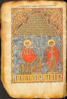 Illuminated Gospel