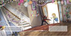 Omar and Oliver The Super Eidilicious Recipe: Bilingual Arabic/English Book