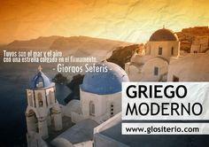 Glositerio: GRIEGO MODERNO