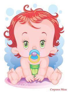 малыш рисунок: 31 тыс изображений найдено в Яндекс.Картинках