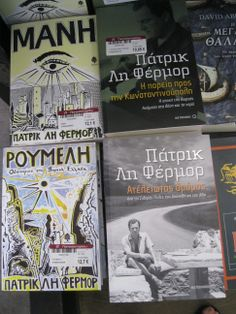 Patrick Leigh Fermor's books in a Greek bookshop. Patrick Leigh Fermor, Authors, Writers, Peaceful Places, Favorite Holiday, Book Covers, Books To Read, Greece, Reading