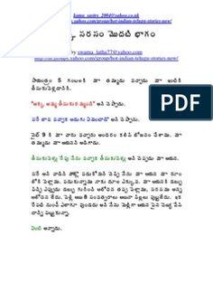 174-Kasekkina-Kodalu Free Books To Read, Novels To Read, Free Books Online, Free Pdf Books, Books To Read Online, Reading Online, Love Book, Kamsutra Book, Free Novels