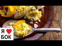 Рецепт вкусного риса с тыквой. Ризотто с курицей и овощами
