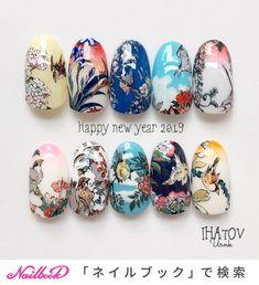 Korea Nail, Japanese Nail Art, Xmas Nails, Paper Strips, Bridal Nails, Cool Nail Art, Nail Inspo, Anime Art, Manicure