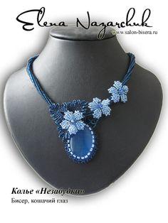 "Scheme necklace ""Forget-me"""