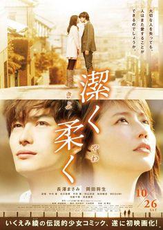 'Kiyoku Yawaku' starring Okada Masaki & Nagasawa Masami