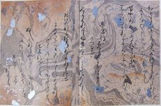 """One of the oldest examples of marbled paper is from this manuscript. Here are two pages of waka poems by Ōshikōchi Mitsune (859?-925?). 20cm height, 32cm wide. Silver, Gold, Color, and ink on suminagashi paper. From a copy of the Sanjurokunin Kashu or """"Thirty-Six Immortal Poets"""" kept in the Hongan-ji Temple, Kyoto. It was presented to the Emperor Shirakawa on his sixtieth birthday in 1118 C.E."""