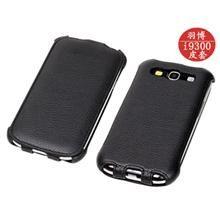 Yoobao Leather Soft Scrub Litchi Stria Case Skin For Samsung Galaxy S3 at Elewarehouse.com