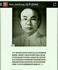 2015-11-06 FTA 미us 주력 기업 공시 FTA JS Kim MD PhD FTA JooSung Kim FTA 김주성 FTA 김주성NM FTA