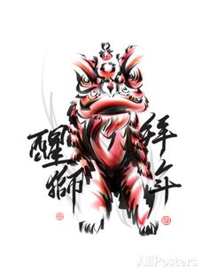 Ink Painting Of Chinese Lion Dance. Translation Of Chinese Text: The Consciousness Of Lion Posters by yienkeat at AllPosters.com