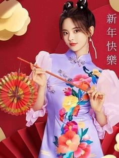 Chinese New Year Greeting, New Year Greetings, Awesome