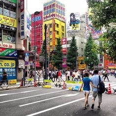 """Pedestian Paradise"" Sunday on Chuo-dori Avenue, Akihabara, Tokyo"