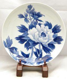 Japanese Nabeshima Plate.