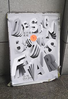 Typeverything.com - Design books fair poster by DOMIZAI.