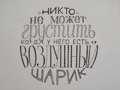 http://files.getcourse.ru/fileservice/file/thumbnail/h/03d2189bc216260e80f534ab01da1e2c.jpg/s/1600x/a/1005/sc/116