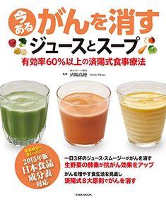 そこでおすすめしているのが、「青汁」の飲用です。山口県立大学大学院森口覚教授と青汁メーカーのキューサイによる共同研究によれば、緑黄色野菜のケールを原料とする青汁の飲用によって、「ナチュラルキラー細胞(NK細胞)」が活性化することが分かりました。 ナチュラルキラー細胞はリンパ球の一種で、おもに腫瘍やウイルスに対して抵抗する細胞です。