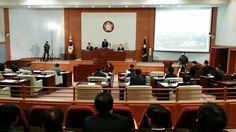제233회 강릉시의회 제2차 정례회가 2013년 11월 25일부터 12월 23일까지 29일간의 일정으로 개최되고 있다.