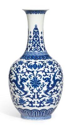 vase | sotheby's hk0591lot8n2klen