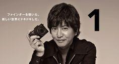Nikon Imaging | Nikon 1 V1 アドギャラリー