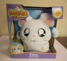 Super CUTE 6 inch Hamtaro Bijou plush