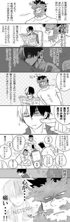 Boku no Hero Academia || Todoroki Shouto || Endeavor/Enji Todoroki