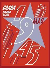 russian communist art - Google zoeken