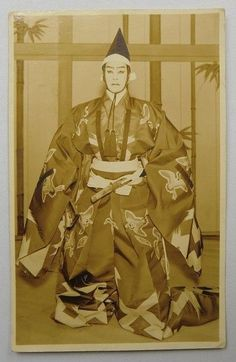 Japanese Old POSTCARD Kabuki Samurai 043