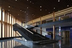 Mecanoo , Sasaki Associates — Bruce C. Bolling Municipal Building