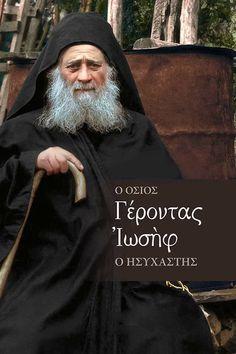 Elder Joseph the Hesychast Miséricorde Divine, Famous Freemasons, Saint Barbara, Church Icon, Byzantine Icons, Orthodox Christianity, Orthodox Icons, Christen, Interesting Faces
