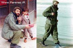 جوان ایرانی