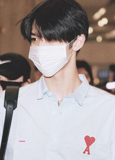 Bae Jinyoung Produce 101, Your Music, Kpop Boy, Your Smile, Beautiful Boys, Aesthetic Pictures, My Boys, Dancer, My Life