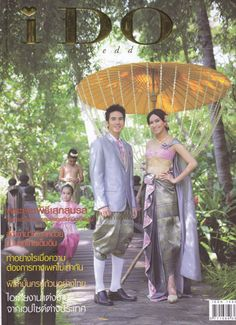 Thai Weddings and attire