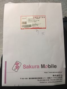 I'm in Japan for 3 months now! It's my longest period ever in this amazing culture. The milestone was marked by the end of my 90-day prepaid sim card from Sakura Mobile. The data only card with a total cap of 115 GB (10 GB  15 GB added in Christmas promotion) was exactly what I needed in my first months here. Returned the sim because I've signed up for a new one with a monthly plan of 10 GB.   https://bdra.co/2nGh0Ag