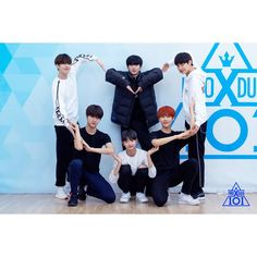 "9 Adorable Friendships Produced By ""Produce X Avengers Team, Doctor Johns, Produce 101 Season 2, Big Hugs, Running Man, Woozi, Memes, Cute Boys, Father And Son"