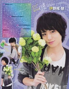 inoo kei (and lil yutorin watering a flower)