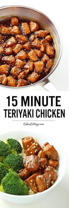 "If you're craving for plate of ""mall food court"" chicken teriyaki, then you're going to love this Easy Teriyaki Chicken. So simple and Tasty!(Teriyaki Chicken And Rice) Food Court, Easy Teriyaki Chicken, Soy Sauce Chicken, Recipe Chicken, Simple Chicken Recipes, Teriyaki Chicken Bowl Recipe, Teriyaki Chicken And Rice, Chicken Dog, Asian Recipes"