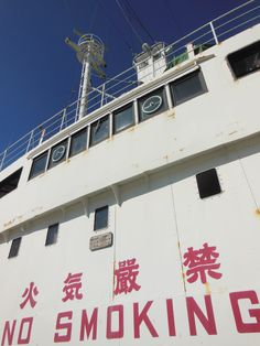 "The Japanese Antarctic Research Ship ""Soya"""