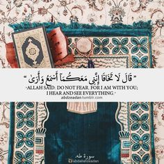 Allah is always by your side